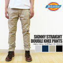 811 Dickies dickies 811 skinny skinny straight underwear double knee roller is work pants WP811 Skinny Straight Pant skinny pants stretch pants [men .874.873 impossible of a free shipping, email service in 5,250 yen or more] 10P17May13