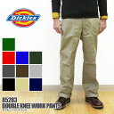 ディッキーズ Dickies チノパン 85283 ダブルニー ワークパンツ チノパン Double Knee Work Pants 【5400円以上で送料無料・メール便不可・メンズ・874・873】02P05Apr14M