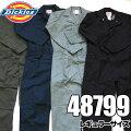 【2枚以上で送料無料】Dickies ディッキーズ つなぎ 48799 4879 デラックスカバーオール 長袖 つな...
