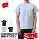 HANES ヘインズ Tシャツ HBM5180-2 ビーフィー クルーネック 半袖Tシャツ 無地 MENS CREW NECK BEEFY-T 敬老の日 【5400円以上で送料無料・メール便不可・メンズ】02P05Apr14M