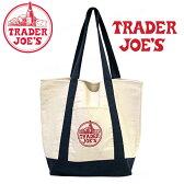 メール便送料無料 TRADER JOE'S トレーダージョーズ ロゴ刺繍 キャンバス エコバッグ ママバッグ トートバッグ 02P03Dec16