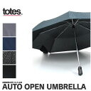 TOTES トーツ 7550 折りたたみ傘 ワンタッチ自動開閉式 大きいサイズ アンブレラ 梅雨対策 ...