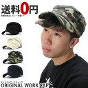 【送料無料】ワークキャップ リベットアーミー 帽子 30084 【MA03】
