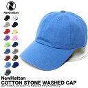エントリーでポイント10倍ニューハッタン キャップ Newhattan COTTON STONE WASHED CAP 帽子 02P01Oct16