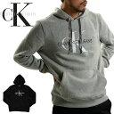 カルバンクライン ロゴ スウェット パーカー 41QY904 Calvin Klein 大きいサイズ グレー 黒