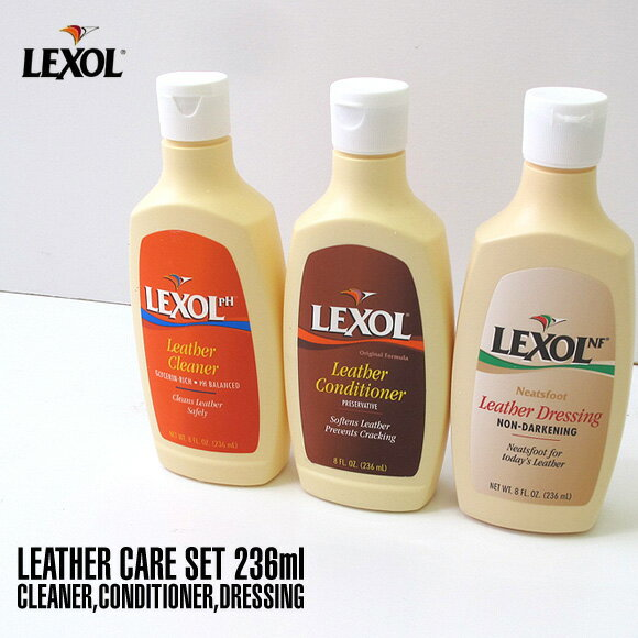 LEXOL レクソル レクソール レザーケアセッ...の商品画像