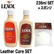 【送料無料】LEXOL レクソル レクソール ブーツ レザーケア 236ml スポンジセット 【クリーナー コンディショナー スポンジ】 02P03Dec16