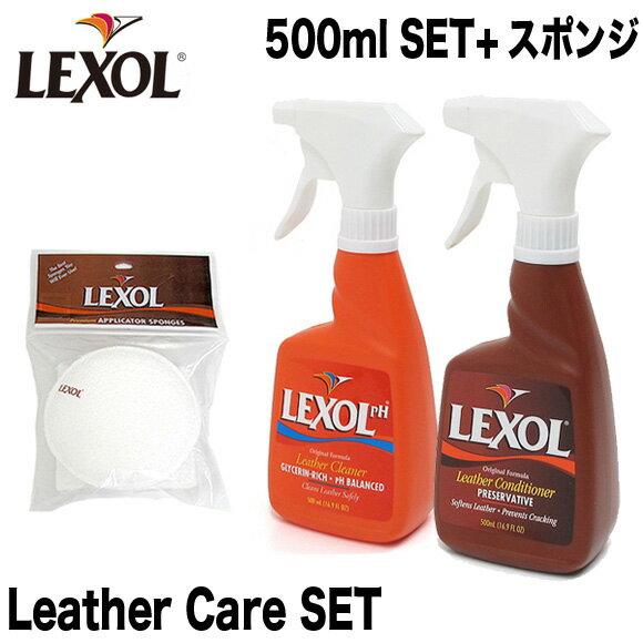 【送料無料】LEXOL レクソル 500ml 【...の商品画像
