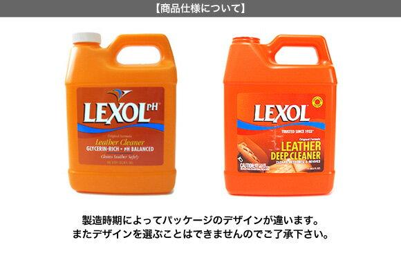 【送料無料】LEXOL レクソル LCL1 レ...の紹介画像3