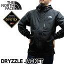 THE NORTH FACE ノースフェイス ゴアテックス ナイロンジャケット NF0A2VE8 メンズ ドリズルジャケット MENS DRYZZLE JACKET GORE-TEX GORE TEX GORETEX ゴアテックス マウンテンパーカー