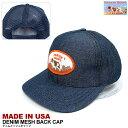 POINTER ポインター キャップ デニム メッシュキャップ 帽子 DENIM MESH BACK CAP 父の日 【5400円以上で送料無料・メール便不可・MADE IN USA】【UVカット・紫外線対策にも】02P05Apr14M
