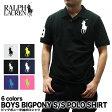 ラルフローレン ポロシャツ POLO Ralph Lauren 550814 580246 ビッグポニー 鹿の子 ボーイズ P20Aug16