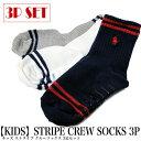 【3足セット】ラルフローレン キッズ ハイソックス 靴下 STRIPE CREW SOCKS POLO Ralph Lauren B60014TPK 【MA03】