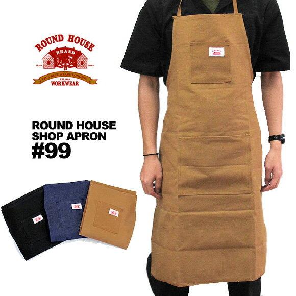 ROUND HOUSE ラウンドハウス 99 ショップエプロン 02P07Feb16