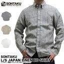 ソンタク SONTAKU 忖度 ジャパンリネンボタンダウンシャツ 長袖 99982 L/S JAPAN LINEN BD SHIRT