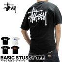 ステューシー STUSSY Tシャツ 1903891 メンズ ベーシック 半袖Tシャツ MENS BASIC STUSSY TEEストリート B系 ダンス スケーター 【メール便対応・メンズ・レディース】 02P03Dec16