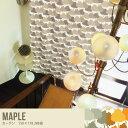 Maple 150×178 2枚組 カーテン ナチュラル ファブリック オシャレ 柄 2枚 北欧 ベーシック おしゃれ 日本製 オーダーカー...