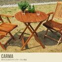 ガーデンテーブル CARMA ラウンドテーブル