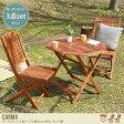 【送料無料】 3点セット ガーデンテーブル 2脚 ガーデンチェア ガーデン ガーデニング 安い テーブル モダン シンプル 北欧 通販 八角テーブル90cmガーデンセット カルマ