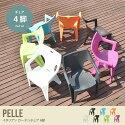 ガーデンチェア・ベンチ Pelle Italian chair