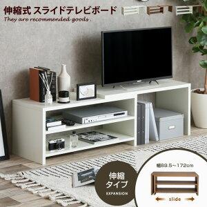 【クーポンで20%OFF!5/9〜5/16 1:59】テレビボード テ