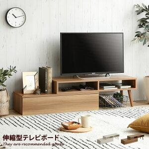 【クーポンで15%OFF! 5/10〜5/14】テレビボード テレ