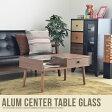 センターテーブル ウッドテーブル ローテーブル テーブル ガラステーブル ロー コンパクト 机 ガラス 引き出し ブラウン 省スペース 収納 シンプル モダン 【後払い可】