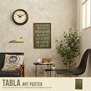 TABLA Poster Art 黒板風 アートポスター アンティーク 立てかけ シンプル インテリア おしゃれ