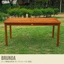ガーデンテーブル Brunda チークテーブル