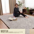 ラグマット Mofua 吸湿発熱あったかキルトラグ 正方形