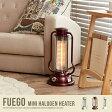 FUEGO Halogen Mini ランタン Heater 速暖 シンプル 暖房 コンパクト 電気ストーブ ランタン ハロゲンヒーター アンティーク ハロゲン 小型 レトロ おしゃれ 足元