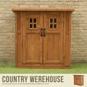 収納庫 Country Ware House 126cm