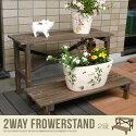 ガーデンその他 2Way Flower Stand 2段