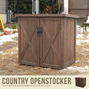 ��Ǽ�� Country Open Stocker