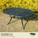 ガーデンテーブル Casabella Oval table