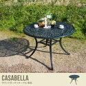 ガーデンテーブル Casabella Round table