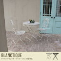 ガーデンテーブル Blanctique Iron table 70