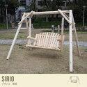ガーデンテーブル Sirio ブランコ