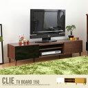 テレビ台 150 テレビボード Clie〔クリエ〕ローボード150L TV台 TVボード テレビラッ