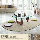 ラグマット Kreis ウイルトン織りラグマット カーペット 182×230