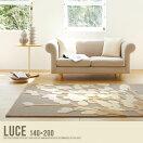 ラグマット Luce デザインラグ カーペット 140×200