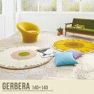 �饰�ޥå� Gerbera �饦��ɥ饰 �����ڥå� 140��140