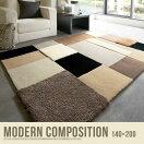 ラグマット Modern Composition スクエアラグ カーペット 140×200