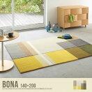 �饰�ޥå� Bona 140��200 ����� �饰 �����ڥå�