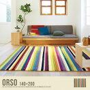 �饰�ޥå� Orso 140��200 ���ȥ饤�ץ饰 �����ڥå�