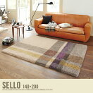 �饰�ޥå� Sello 140��200 �����饰 �����ڥå�