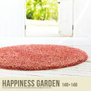 ラグマット Happiness garden ラグマット【148×148】