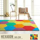 ラグマット Hexagon ラグマット【140×200】