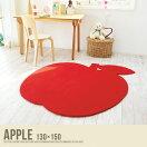 ラグマット Apple ラグマット【130×150】