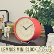 【送料無料】 リキクロック 小さい壁時計 デザイナー めざまし時計 掛け時計 置き時計 おしゃれ 渡辺力 かわいい ナチュラル 北欧 モダン シンプル 激安 通販 格安 楽天